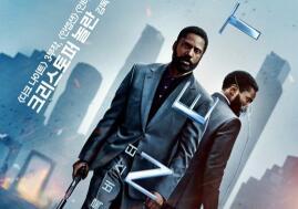 《信条》连续7天蝉联韩国票房冠军 仍未达百万观影