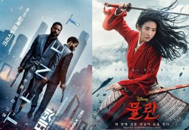 《花木兰》韩国票房第二 不敌上映四周的《信条》