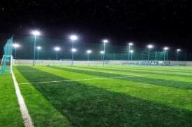 2025年社会足球场地全面开放