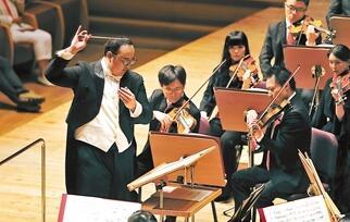 上海交响乐团试水版权开放